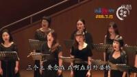 彩虹合唱团《陆垚知马俐》推广曲MV《世界上最难唱的歌》