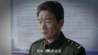 《愛的追蹤》德慶被調經偵隊 面見局長提抗議