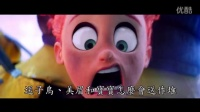 《逗鳥外傳》台版中文預告