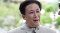 《彭德怀元帅》35集预告片
