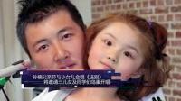 孙楠父亲节与小女儿合唱《送别》160618