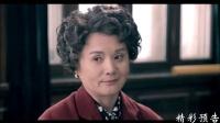 《我们的纯真年代》41集预告片