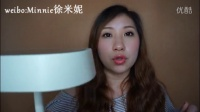 【Minnie徐米妮】分享日记vol.1