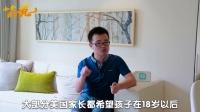马云和王健林谁教育孩子更成功