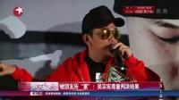 """娱乐星天地20160622被朋友听""""累""""吴宗宪尊重判决结果 高清"""