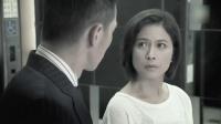 《完美叛侣》宣传片1