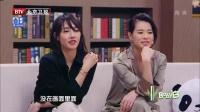 现场突发状况 导演中止郭涛演唱 跨界歌王 160625