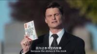 北京遇上西雅图之不二情书-5吴秀波汤唯甜蜜相拥
