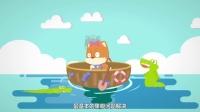 松鼠嗑壳课:01 一棵枣树如何拯救失足少妇