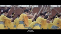 《最美中国》第八集 象山 祭海开渔