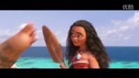 《海洋奇緣》官方片段