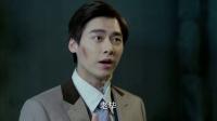 《麻雀》李小冉CUT 2