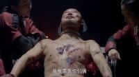 茅罡被打入死牢受酷刑 《欢喜密探》16集精彩片段