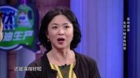 [預告]楊紫無奈 邱瑩瑩被全民手撕 161102 金星秀