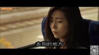 【谷阿莫】4分鐘看完2016真沒想到的愛情電影《夏有乔木 雅望天堂》