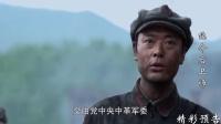 《绝命后卫师》29集预告片