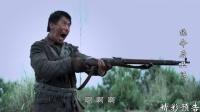 《绝命后卫师》32集预告片