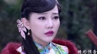 《红色护卫》30集预告片