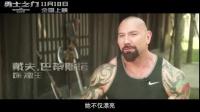 《勇士之门》曝倪妮特辑 撩人女皇上线