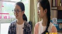 一带一路(48)新加坡 走进南洋女子中学 远方的家 161107