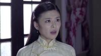 《寒山令》36集预告片