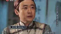 百年奇案 杨乃武与小白菜