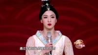 传承者之中国意象 161120