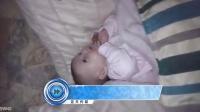 英国6周大女婴开口说你好 父母惊讶不已 161128