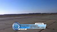 实拍乌克兰苏27战机耍酷 贴地飞行险些撞上观众 161128