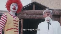 【剧逗耳机侠】吃货们快擦口水,沙县传人比武洋快餐!