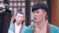 《极品家丁》金晨cut 03