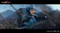 電影《長城》饕餮預告 全明星一起打怪獸