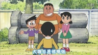 【连载】哆啦A梦464【银光】