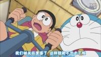 【连载】哆啦A梦463【钉铛+银光】