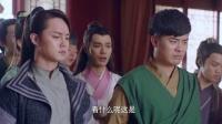 《极品家丁》尹正cut 2