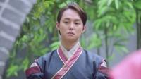 《极品家丁》尹正cut 4