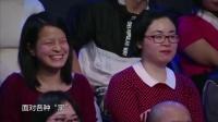 """袁姗姗被黑 發起""""愛的咒罵"""""""