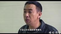 《木兰妈妈》36集预告片