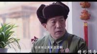 《木兰妈妈》37集预告片