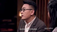 窦文涛:我本来自然的生活是啥样?