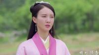 《極品家丁》25集預告片