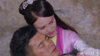 《極品家丁》26集預告片