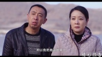 《木兰妈妈》39集预告片