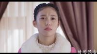 《木兰妈妈》40集预告片