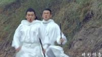 《極品家丁》22集預告片