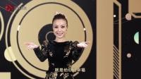 江蘇衛視2017跨年演唱會 容祖兒