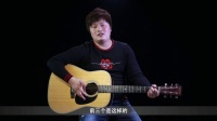 果木浪子吉他教学入门 第41课 恋曲1980