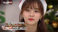 [預告]找到RM的Bad Santa的詛咒 161225 Running Man