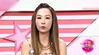 台湾名嘴曝富二代荒淫派对 称行为似野兽 161219