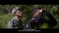 《最美中国》 第十三集 香格里拉 雪山精灵